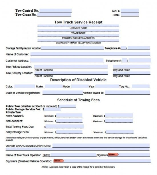 Online Car Parts >> Free Tow Service Invoice Template | Excel | PDF | Word (.doc)
